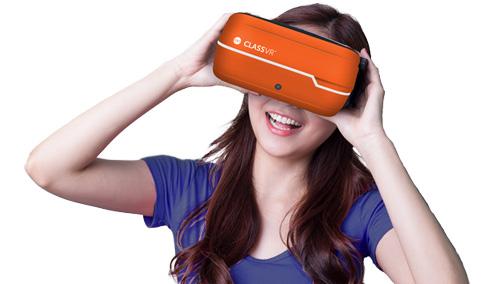 Realitatea virtuala in clasa