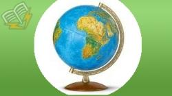 materiale didactice de geografie