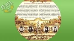 harti didactice de religie